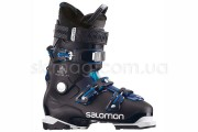 Salomon QST Access 70 2019