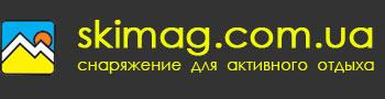 Снаряжение для активного отдыха Киев Украина